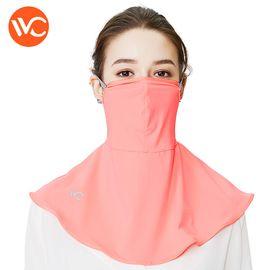 VVC 防晒口罩女神夏季薄款防紫外线透气防尘遮阳面罩全脸