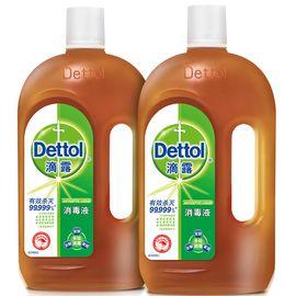 滴露 消毒液1.15Lx2瓶家庭装 衣物杀菌宠物除菌