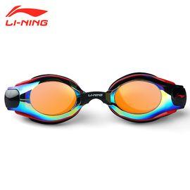 李宁 泳镜高清防水防雾游泳镜 男女游泳装备平光游泳眼镜LSJN559