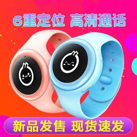 MI 小米米兔儿童智能电话手表2C 学生儿童成人定位手表手环智能电话手环手表6重定位高清通话手表