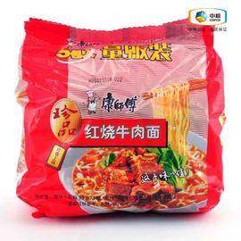 康师傅 红烧牛肉面(5连包 100g*5)