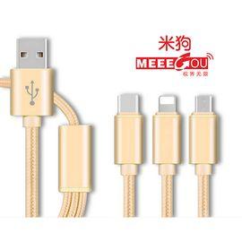 MEEEGOU/米狗 三合一数据线Type-c苹果安卓手机充电线一拖三(颜色随机)