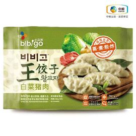 中粮 必品阁 王饺子(白菜猪肉)490g袋装