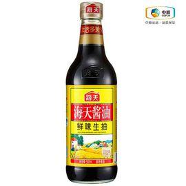 海天 鲜味生抽(瓶装 500ML)