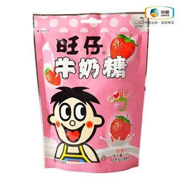 旺旺 旺仔牛奶糖(包装草莓牛乳126g)
