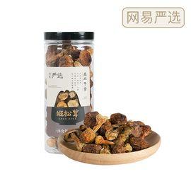网易严选 姬松茸128克