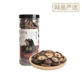 网易严选 香菇110克