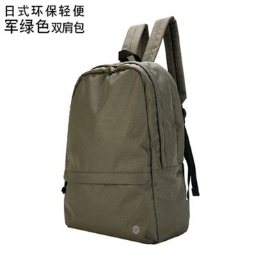 sun earth&u 日本大容量旅行出游休闲双肩包双肩包G-171023