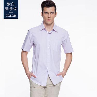 三枪 海螺新款男士纯棉高支棉衬衣短袖全棉免烫衬衫男夏季条纹寸衫