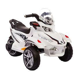 荟智 儿童三轮电动摩托车 白色