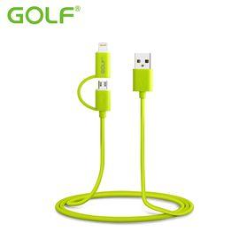 高尔夫 二合一数据线iPhone6 6S苹果7手机5安卓通用5S充电器线1m/GC-20