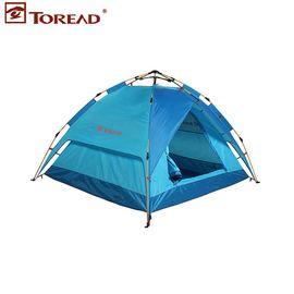 探路者 户外露营帐篷 三人液压全自动露营双层速开帐ZEDF80451
