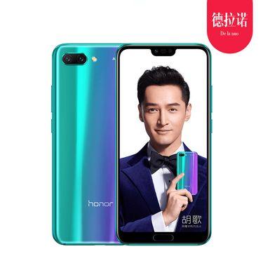 荣耀 华为honor/荣耀 荣耀10 6GB+64G 6GB+128G 手机全面屏手机 华为荣耀 10全网通手机