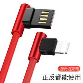机乐堂 苹果数据线 双弯头1.2米充电线 适用于iPhoneX/8/7/6s plus