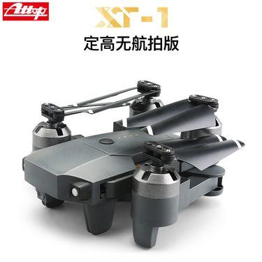 Attop 玩具 专业高清航拍无人机飞行器四轴充电飞行器  XT-1 普通版无航拍 官方标配
