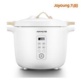 九阳 电炖锅北山系列全自动煲汤锅家用日式陶瓷炖锅D-35Z2