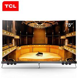 TCL 曲面智能液晶电视全面屏设计浮空映画底座75英寸75X5