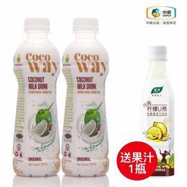 中粮 Cocoway 泰国可可维原味椰子乳饮料270ml*2瓶(送悦活柠檬U格乳酸菌果汁饮品350ml*1 )
