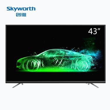 创维 Skyworth43M9 43英寸HDR人工智能A73芯片4K超高清智能网络液晶平板电视机