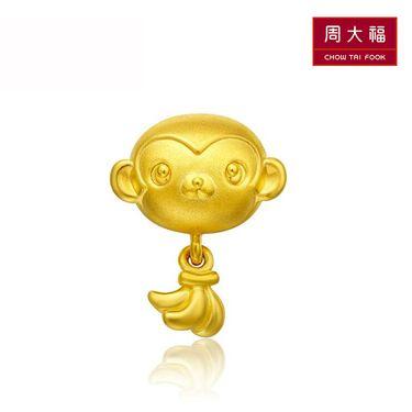 周大福   珠宝首饰机智猴转运珠足金吊坠 R18185