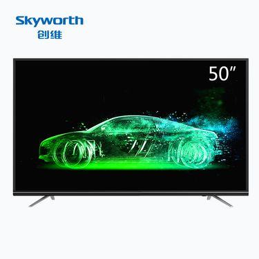 创维 Skyworth 50M9 50英寸人工智能HDR 4K超高清智能互联网液晶电视机