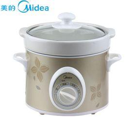 美的 陶瓷电炖锅白瓷煲汤锅电炖盅宝宝煮粥锅bb煲BGH20A