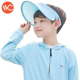 VVC 儿童防晒帽女神帽遮阳帽遮脸户外出游防紫外线太阳帽
