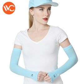 VVC 冰丝神袖防晒袖套防紫外线男女薄长款开车骑行冰丝手