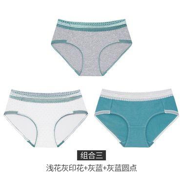 Miiow/猫人 3条装内裤女纯棉裆蕾丝边性感中腰少女三角裤大学生舒适内裤