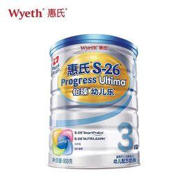 惠氏  S-26铂臻幼儿乐3段800g幼儿配方(适用于1·3岁幼儿)