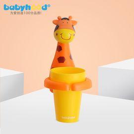 babyhood 世纪宝贝卡通儿童刷牙杯牙刷漱口杯宝宝牙具座牙刷架多功能杯架子