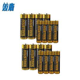 双鹿 碱性电池16节(8节5号+8节7号 出口电池pairdeer)