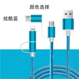 乐维优品 苹果安卓iPhone5/6s/8plus多头一拖二多功能快充电器线车载充电线 1米 颜色随机发货