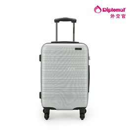DIPLOMAT 外交官 商务休闲 20英寸拉杆箱 万向轮旅行箱 登机箱 yh-6162
