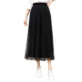 乔伊思 春夏装不规则纯色百搭黑色松紧腰女款纱裙W624197
