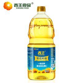 西王 食用油 葵花籽油一级压榨1.8L