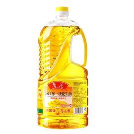 鲁花 5S一级压榨花生油 2.5L食用油植物油