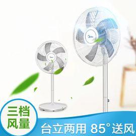 美的 电风扇家用台扇 落地扇 静音五叶摇头扇卧室台立两用扇FS40-18D