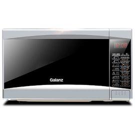 格兰仕 微波炉 G70D20CN1P-D2(S0) 智能电脑版 杀菌除味