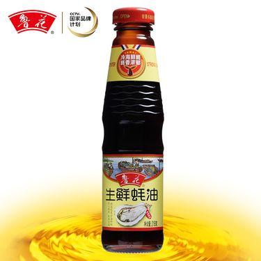 鲁花 生鲜蚝油518g*2瓶 食用油炒菜凉拌腌制