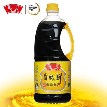 鲁花 自然鲜酱香酱油1.28L