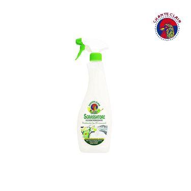 CHANTE CLAIR/大公鸡管家 厨房清洁去油污剂多功能油污净(植物精油香型)625ML