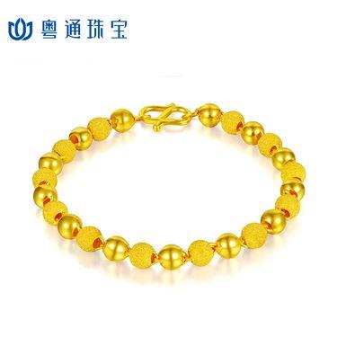 粤通 珠宝 黄金珠子手链 足金999磨砂金珠手链  链长约17cm 重约7.5克