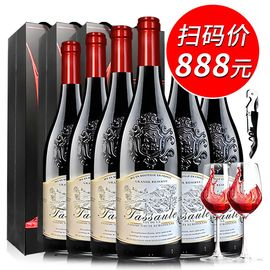 拉撒 14度法国红酒单支扫码价888原瓶进口拉撒菲珍藏干红葡萄酒整箱装750ml*6