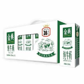伊利 金典纯牛奶250ml*12盒 年货礼盒