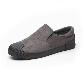 木林森 帆布鞋男纯色低帮运动男鞋透气百搭豆豆鞋耐磨防滑板鞋