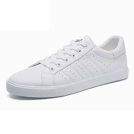 木林森 帆布鞋男纯色低帮运动男鞋透气百搭小白鞋耐磨防滑板鞋