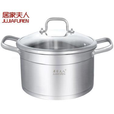 居家夫人 汤锅不粘锅炖汤锅304不锈钢复底加厚煲汤锅电磁炉锅 JB2309
