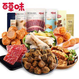 百草味 【肉宴组合850g】牛肉干熟食混合装卤味休闲零食大礼包