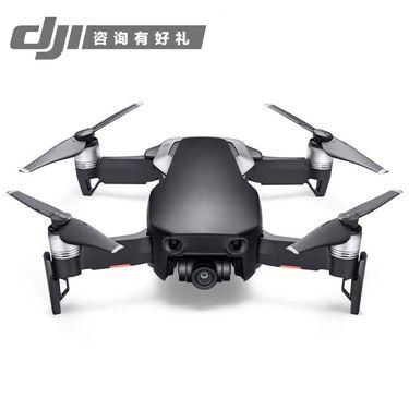 大疆 【送礼】 DJI  御 Mavic Air 便携可折叠4K无人机 高清航拍 全能套装 曜石黑